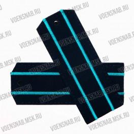 Погоны МО синие с 1 голубым просветом