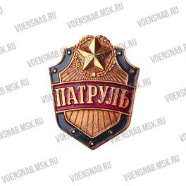 Нагрудный знак Полиция МВД России