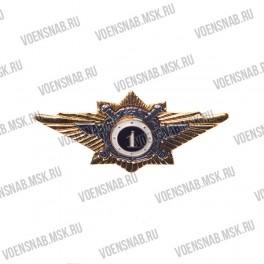 Классность МВД офицерская «1»