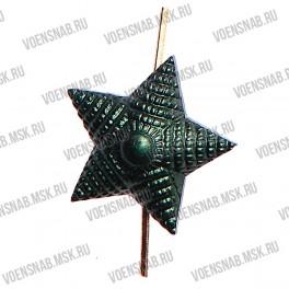Звезда большая рифленая,защитная