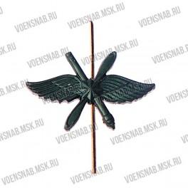 Эмблема петличная ВКС (воздушно-космических сил) золотая