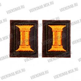 ЭМБЛЕМА петличная c липучкой на офисную форму, защитная с золотой вышивкой