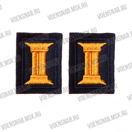 ЭМБЛЕМА петличная c липучкой на офисную форму, защитная с желтой вышивкой