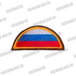 Нашивка с липучкой флаг РФ прямоугольный