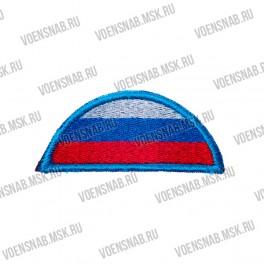 Нашивка с липучкой флаг РФ полукруг, черный кант