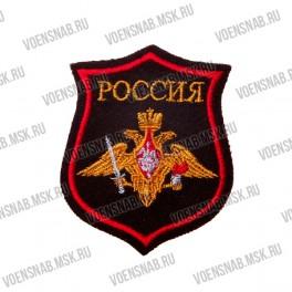 Нашивка с липучкой войска СВЯЗИ  (НОВЫЙ по 300 приказу)