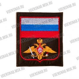 Нашивка с липучкой РВСН (НОВЫЙ по 300 приказу)