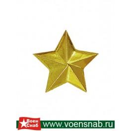 Звезда большая гладкая, золотая