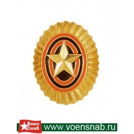Кокарда МО малая золотая со звездой