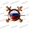 Эмблема петличная МВД (для внутренней службы) цветная