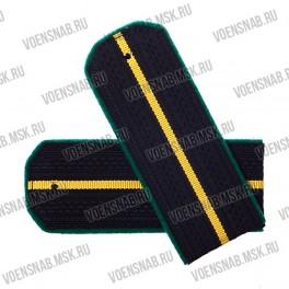 Погоны МЧПВ, 1 желтый просвет, зеленая окантовка, съемные