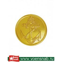 Пуговица ВМФ малая, золото