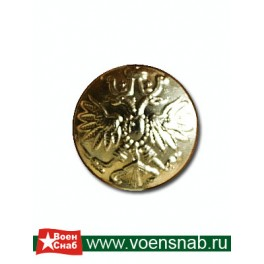 Пуговица малая (царская), серебряная