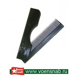 Расчёска пластмассовая с закрытым футляром