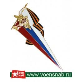 Флаг с орденской лентой, алюминиевый