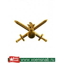 Эмблема петличная Сухопутных войск, золотая