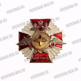 """Значок алюминиевый """"Долг и честь"""" (эмблема ВВС, красный крест, орёл)"""
