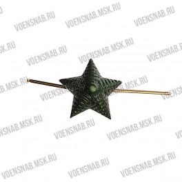 Звезда малая рифленая,защитная