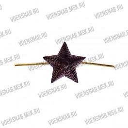 Звезда малая рифленая черная