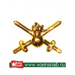 Эмблема петличная Сухопутные войска, золотая, пластмассовая