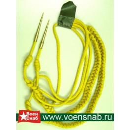 Аксельбант желтый шелковый, с двумя наконечниками