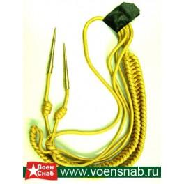 Аксельбант золотой металлизированный, с двумя наконечниками