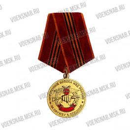 """Медаль """"Уголовный розыск"""" 1918-2013"""