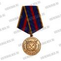 """Медаль """"За службу с Спецназе"""" МВД (Победить и выжить, чтобы победить вновь)"""