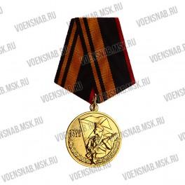 "Медаль ""90 лет Уголовному розыску"""