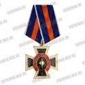 """Медаль за заслуги """"Где мы, там победа"""""""