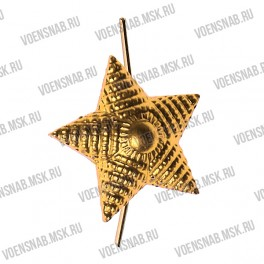 Звезда большая рифленая,золотая