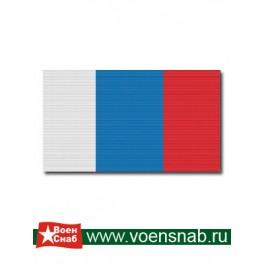 """Лента медальная """"Российский триколор"""", тканая"""