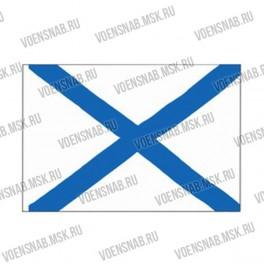 """Флаг ВМФ """"Андреевский"""" (135*90)"""