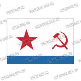 Флаг ВМФ СССР (135*90)