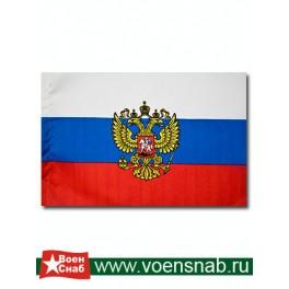 Флажок РФ с гербом (22,5*15 см)