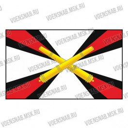 Флаг Министерства Обороны РФ (135*90)