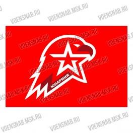 Флаг ФСИН (135*90)