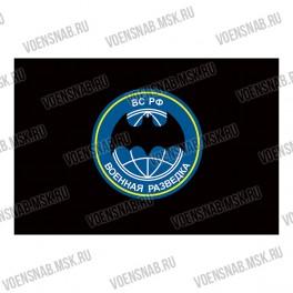 Флаг Космические войска (135х90)