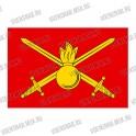 Флажок Сухопутные войска (22,5*15 см)