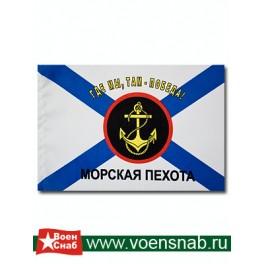 Флаг Морская пехота (135х90)