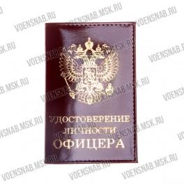 """Обложка """"Военный билет"""" (бордовая, кожа глянцевая)"""