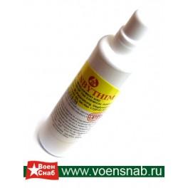 Асидол-М, 120 грамм