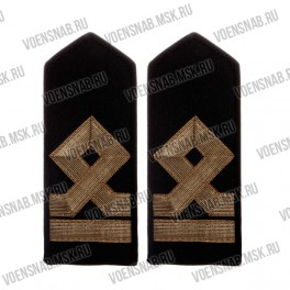 Погоны ВМФ 9 категории, галун (Капитан)