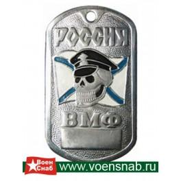 "Жетон ""Россия ВМФ"""
