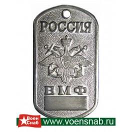 "Жетон ""Россия ВМФ"" (табло)"