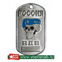 """Жетон """"Россия ВДВ"""""""