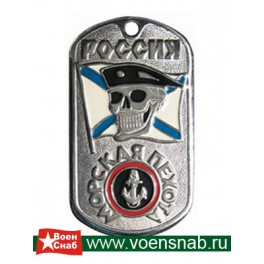 """Жетон """"Россия морская пехота"""""""