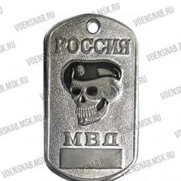 "Жетон ""Россия МВД"" (череп с краповым беретом)"