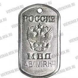 "Жетон ""Россия МВД"" (табло,орёл с Георгием)"