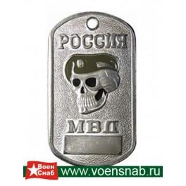 """Жетон """"Россия МВД"""""""